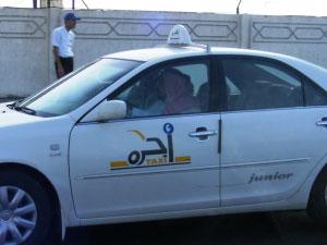 saudi-taxi-ajrah